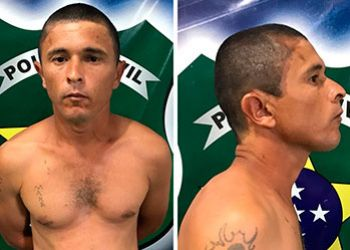 PC encontra em Carira homem suspeito de envolvimento em furto gado com pris�o decretada pela Justi�a