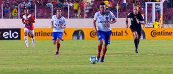 Sergipe desperdiça lances importantes no primeiro tempo e acaba derrotado pelo Bahia